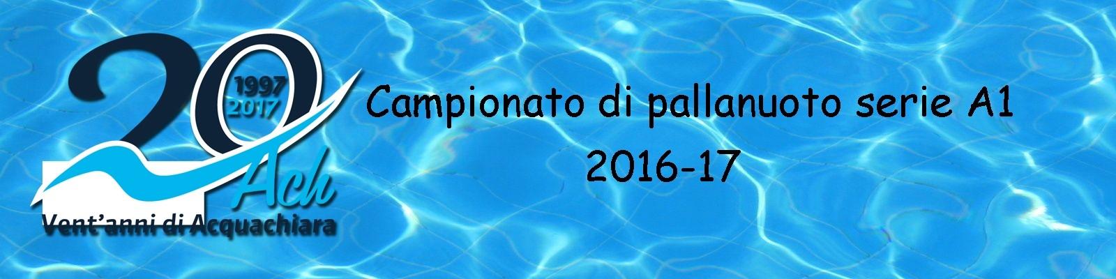 Acquachiara anno 2016-17
